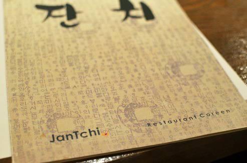 Jantchi Menu