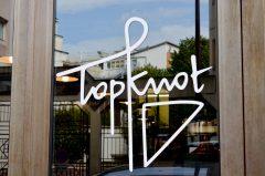 Restaurant_Cafe_Topknot_paris19_brioche (2 sur 19)
